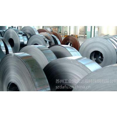 供应55SiCrA高品质弹簧钢