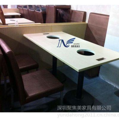 供应火锅餐桌厂家直销火锅餐桌 成飞火锅餐桌 买火锅桌选聚焦美家具