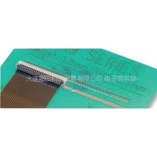 供应原装进口HRS (HIROSE) - FH19SC-40S-0.5SH(05) - 连接器 FPC