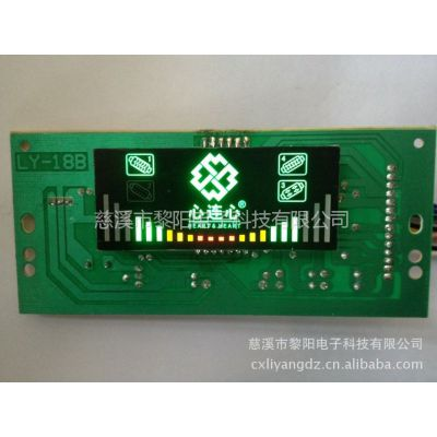 供应心连心款小方型LED显示板带滤芯提示控制板