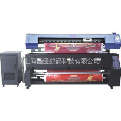 供应幻影热升华打印机