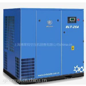 供应供应阿特拉斯博莱特螺杆空压机 BLT-25A双螺杆空气压缩机 空压机品牌价格