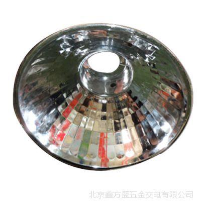 灯具配附件 工矿灯罩(板块铝)14寸