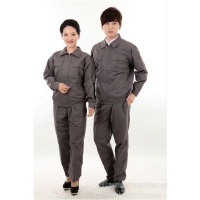 供应定做长袖 工作服 套装 男 电焊服 汽修服 劳保服 工程服 工装制服