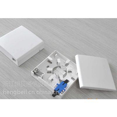 慈溪恒贝供应光纤面板 86型面板