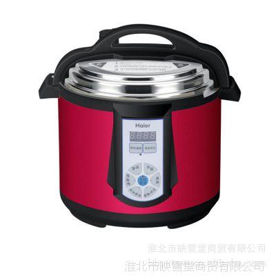 智能电压力锅HPC-YS507 安全电器 营养保留 一机多能 电压力锅