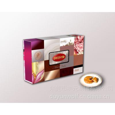 供应龙岗纸盒厂、西乡酒店月饼包装盒、击凸版月饼礼盒生产