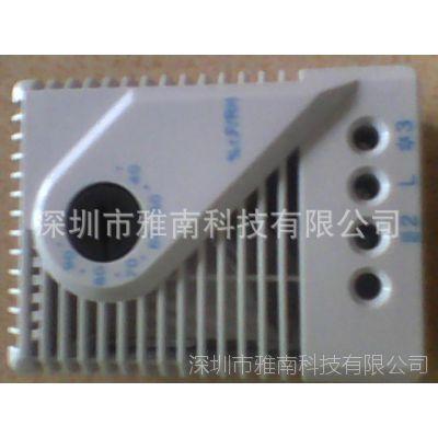 供应深圳雅南机械式恒湿器,YMFR012湿度控制器,电控柜恒湿器