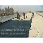 供应SBS高聚物水乳型沥青防水涂料---北京老德