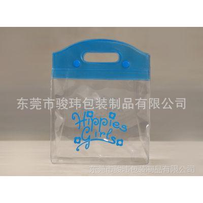 厂家直销PVC袋子PVC包PVC手提袋PVC礼品袋PVC水晶袋