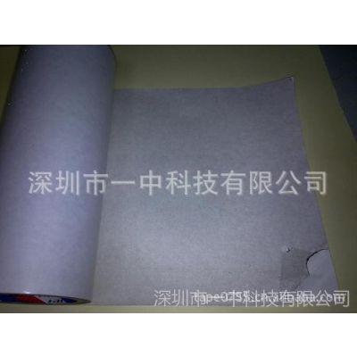 供应[一中]1085导电双面胶