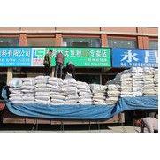 供应东莞林氏带您了解国产鱼粉的历史
