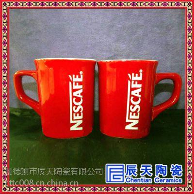 景德镇陶瓷茶杯订制 促销陶瓷马克杯生产供应 促销陶瓷杯子生产