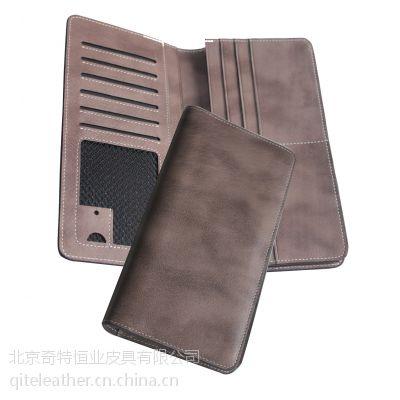 奇特供应高档西服夹02,西服夹定做,皮具定制,广州皮具厂