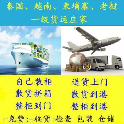 从广东揭阳陆运大型机械到曼谷运费要多少钱?多久能到?