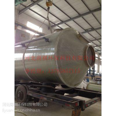 天津商祺 厂家供应酸雾净化塔 环保废气处理设备 废气处理设备批发