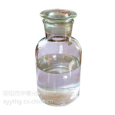 宇泰化工(图)_河南十六烷值改进剂_十六烷值改进剂