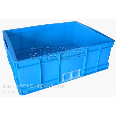 营口塑料周转箱筐都程塑料箱塑料收纳箱PP