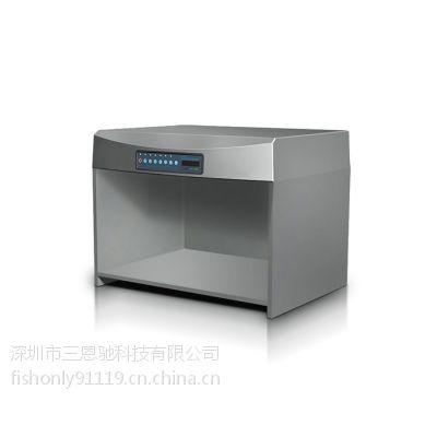 TILO 天友利升级版标准光源对色灯箱 P60+/T60+