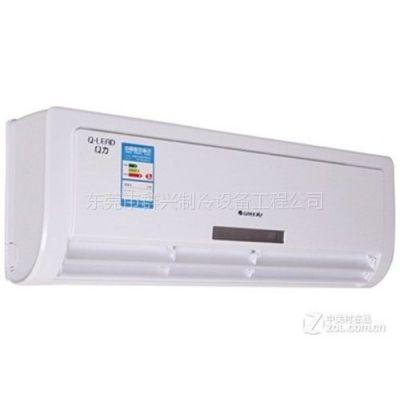 供应东莞家用空调维修、常平格力家用空调维修、常平空调维修