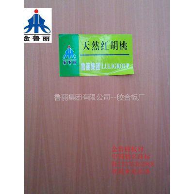 供应贴面板 天然木皮贴面装饰板 韩13375362868