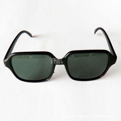 供应护目镜 电焊眼镜 眼部防护 焊工眼镜 劳保批发 焊工用品 防护镜