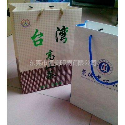 供应单铜纸手提袋定制印刷 手挽袋印刷 纸袋印刷