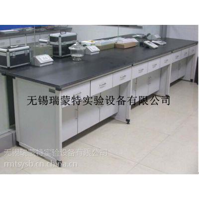 供应铝木实验边台-钢木实验边台-天平台-试验台-中央实验台