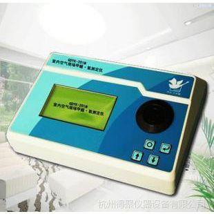 吉大小天鹅 GDYJ-201SW 壁纸甲醛测定仪 正品