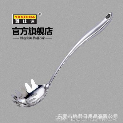 长期销售 不锈钢创意空心柄粉扒 家用不锈钢烹饪粉扒5379