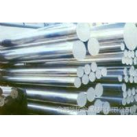 供应5056铝合金棒 5056-T6挤压铝棒规格 价格