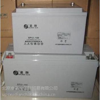 圣阳蓄电池/圣阳蓄电池价格厂家直销