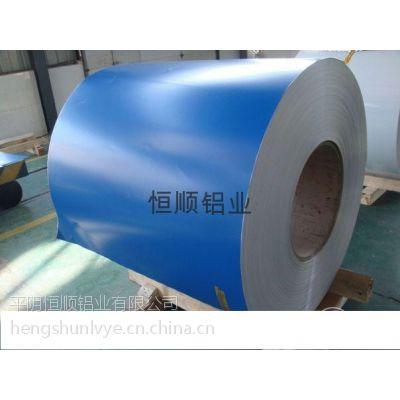 供应彩涂合金铝卷,彩涂氟碳铝卷生产,涂层合金铝卷生产。铝镁锰彩涂铝卷生产