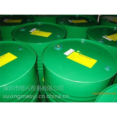【BP安能欣SG-XP100齿轮油】低价批发