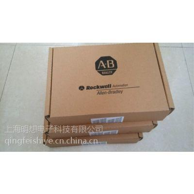 我司优势品牌 AB 100C09ED400 特价销售, 欢迎询价