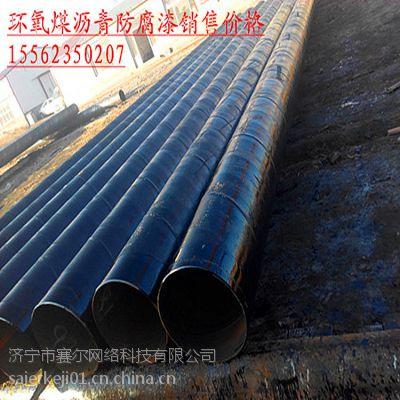 江苏徐州环氧煤沥青防腐漆厂家