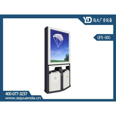 泌阳县太阳能垃圾箱商机带广告垃圾箱各种尺寸带广告垃圾箱GPX-019【15751068111】