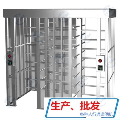 深圳鸿顺盟HSM-ZZ室外智能刷卡半高转闸,刷卡旋转式全高转闸,定制不锈钢双向闸机