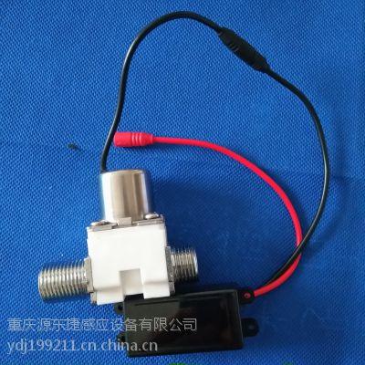惠达小便感应器配件HD3112 惠达小便器感应窗 探头 电磁阀 底座