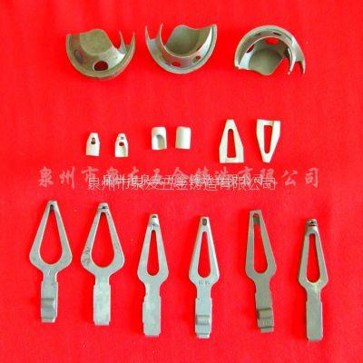 供应电脑针织横机配件纺织配件嵌花纱嘴、单乌斯嘴、双乌斯嘴