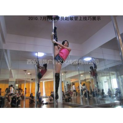 供应西安轩依美女钢管舞专业培训 性感爵士舞 教练培训