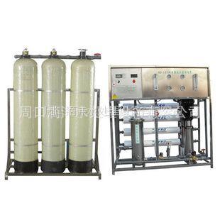 北京滴洋水处理设备供应方单级反渗透纯水机
