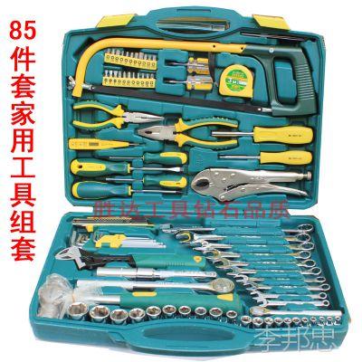 SD/胜达85件套机修车载维修工具汽修组合工具家用工具箱套装批发