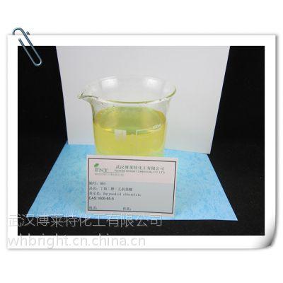 供应丁炔二醇二乙氧基醚 电镀中间体BEO
