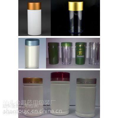 高档包装PS透明亚克力塑料瓶 AS保健品塑料包装瓶