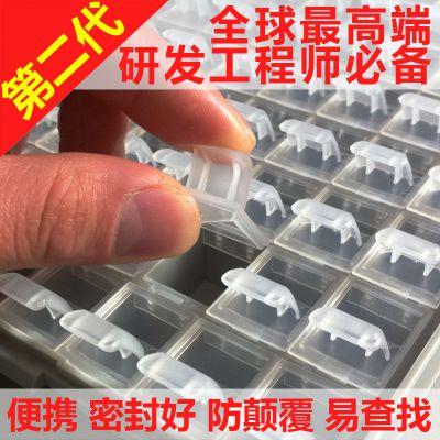 供应SMT精密贴片元件盒128格专利样品盒元件本样品本元件盒