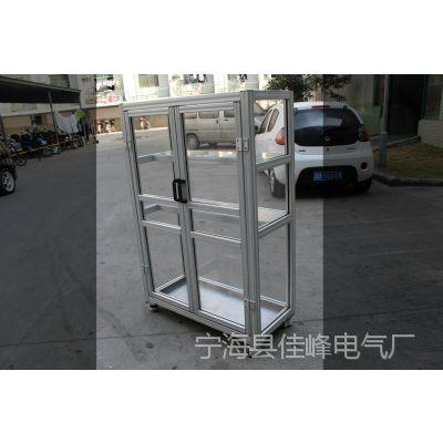 定制加工  4040铝型材  清洁柜