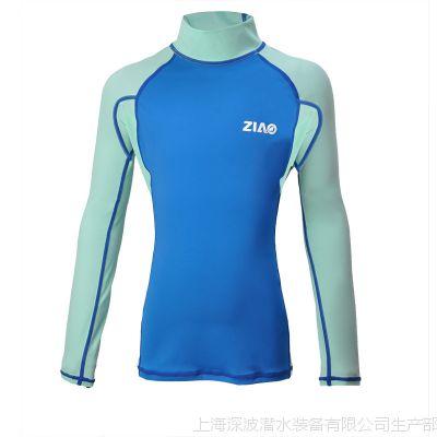ZIAO子鳌儿童长袖莱卡衣彩色防晒透气超弹吸汗户外运动跑步训练