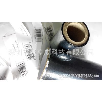 单双面条码打印商标胶带,胭脂唛碳带,打印清晰不脱粉,聚享成