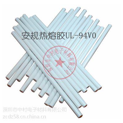 1102UL安规阻燃高温热熔胶